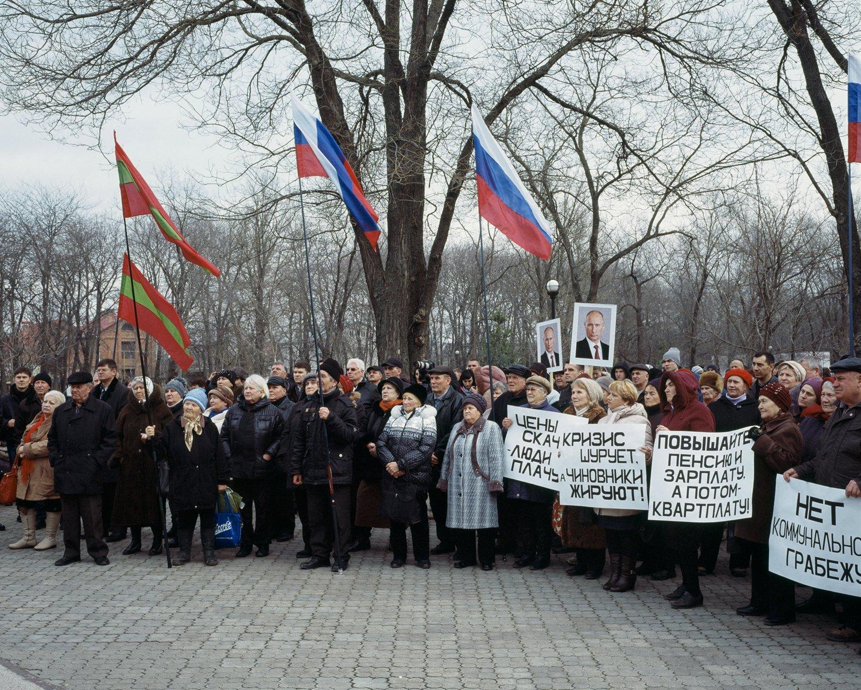 Die oppositionelle Bewegung »Einheit des Volkes« rief am 28. Februar 2015 zu einer Demonstration gegen die vorangegangen Kürzungen von Renten- und Sozialleistungen auf.